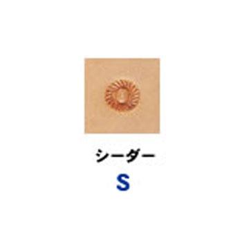 シーダー(S)