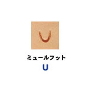 ミュールフット(U)