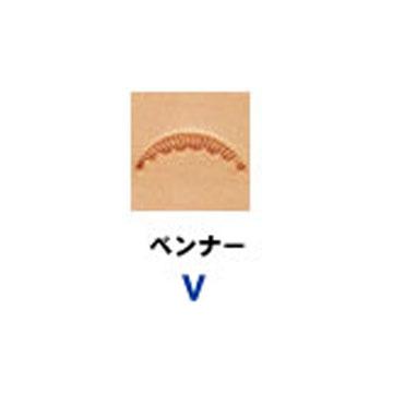 ベンナー(V)
