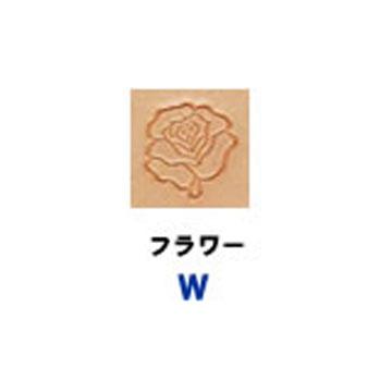 フラワー(W)