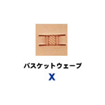 バスケットウェーブ(X)