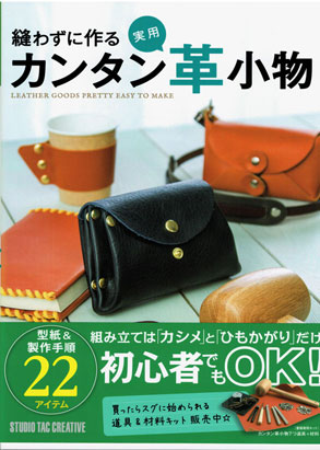 <OUTLET>書籍