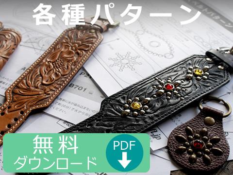 <無料ダウンロード>デザインパターン