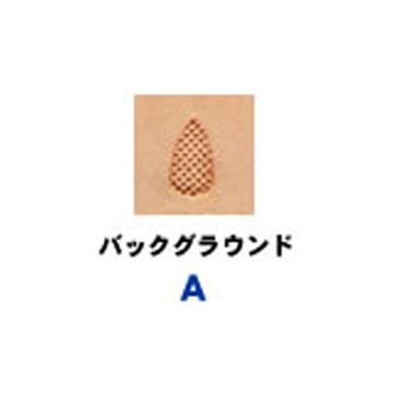 バックグラウンド(A)