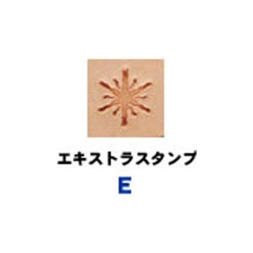 エキストラスタンプ(E)
