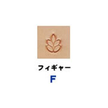 フィギャー(F)