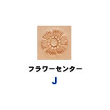 フラワーセンター(J)