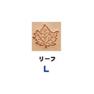 リーフ(L)