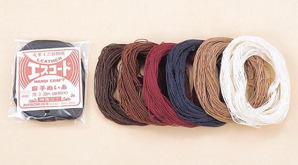 エスコード麻手縫い糸