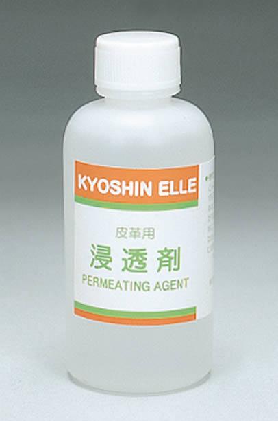 染色補助剤