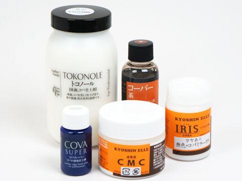 コバ・床面処理剤