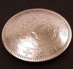 竜半銭銅貨