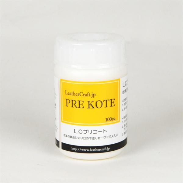 LCオリジナル コバ・床面処理剤