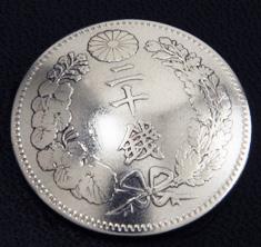 竜20銭銀貨 ネジ式