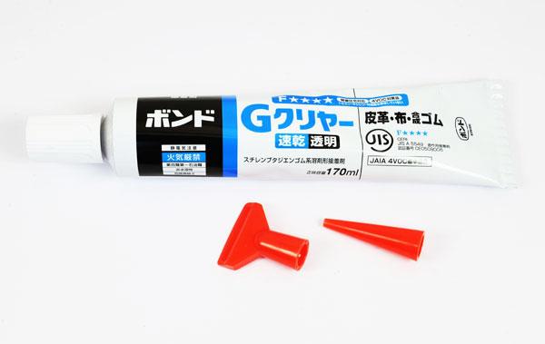 ボンド Gクリヤー 170ml(大)