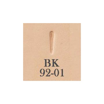 バリーキング刻印 BK92-01
