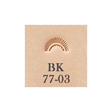 バリーキング刻印 BK77-03
