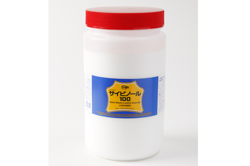 サイビノール 100番 (1kg)