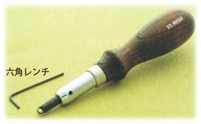 グルーバー替刃式(六角レンチ付)