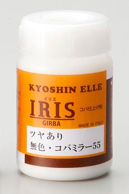 イリス(コバ仕上げ剤)コバミラー(無色・目止め剤)<100cc>