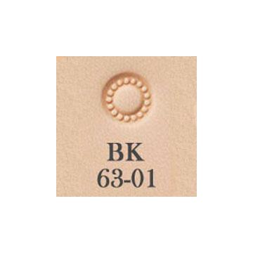 バリーキング刻印 BK63-01