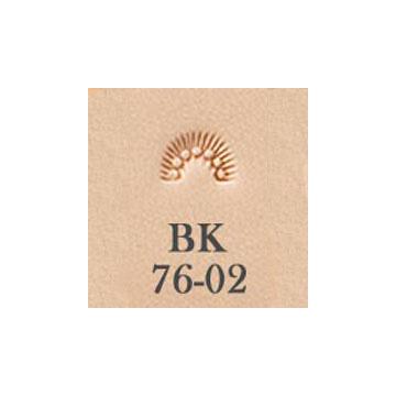 バリーキング刻印 BK76-02
