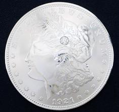 ダイヤモンド1個入りオールドモーガンコインコンチョ1921ボタンループ式