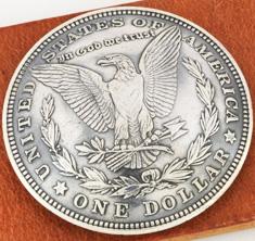 オールドモーガンコインコンチョ<イーグル>1921<時価>(いぶし銀タイプB)ボタンループ式