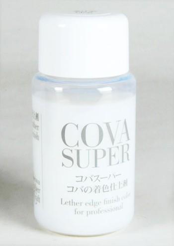 <仕上げ剤>ニューコバスーパー<30g>