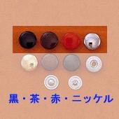 バネホック<中>No.2