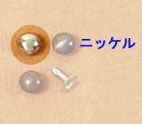 玉飾りカシメ <中>