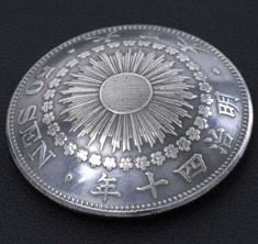いぶし銀旭日50銭銀貨(裏)ボタンループ式