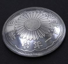 いぶし銀鳳凰50銭銀貨(裏)ネジ式