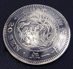 いぶし竜20銭銀貨(裏)  ネジ式