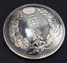 いぶし竜20銭銀貨  ボタンループ式