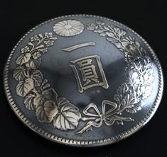 いぶし竜1円銀貨  ボタンループ式