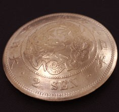 竜2銭銅貨(裏)ボタンループ式