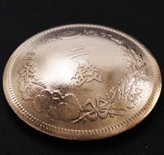 竜2銭銅貨  ネジ式
