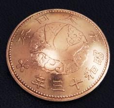 カラス1銭黄銅貨(裏) ボタンループ式