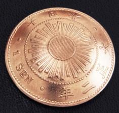稲1銭青銅貨(裏)ボタンループ式