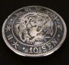 いぶし竜10銭銀貨(裏) ボタンループ式