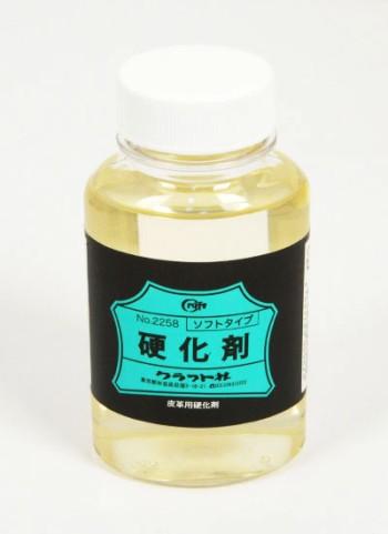 硬化剤(ソフトタイプ)120ml