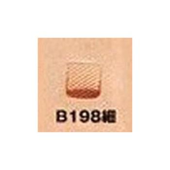 <刻印>ベベラB198細