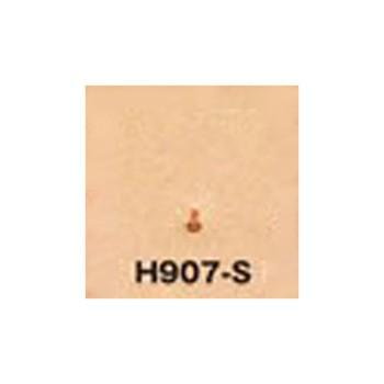 <刻印>ストップH907-S