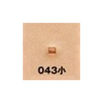 <刻印> オリジナル O43小