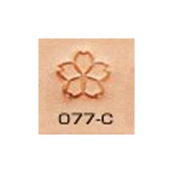 <刻印> オリジナル O77-C