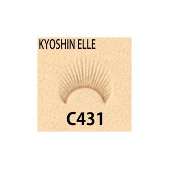 <刻印>カモフラージュC431