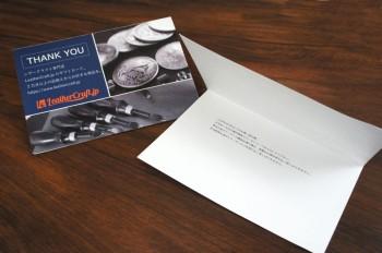 LCギフトカード【5000円】