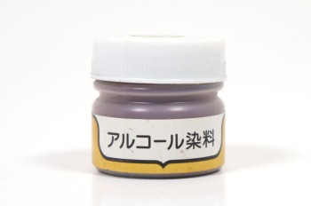 <オークション>粉末アルコール染料(色:赤茶)