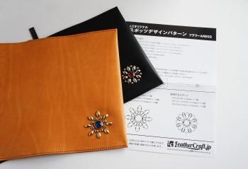 <PDF無料ダウンロード>LCオリジナルスポッツデザインパターン(フラワーARE02)